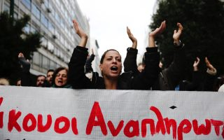 teachers-hold-athens-rally-to-protest-public-sector-hiring-reforms
