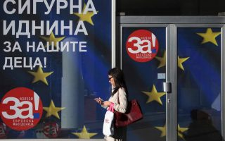 fyrom-parliament-rejects-request-for-2nd-name-referendum