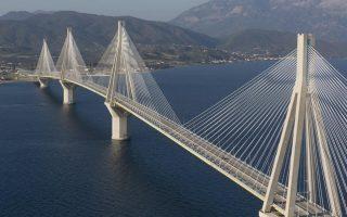 rio-antirrio-bridge-tolls-to-rise-as-of-january-9