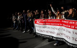 greek-school-teachers-march-through-athens