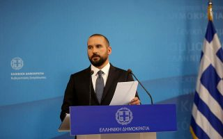 parliament-to-ratify-fyrom-amp-8217-s-nato-accession-protocol-amp-8216-in-coming-days-amp-8217