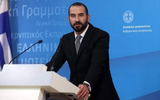 tzanakopoulos-confident-greek-parliament-will-adopt-name-deal