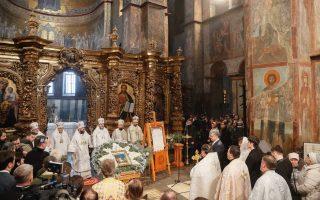 greek-bishops-to-decide-on-recognition-of-ukrainian-church