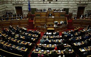 tsipras-wins-vote-of-confidence-from-parliament