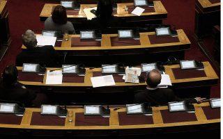 syriza-seeks-to-redraw-political-map-form-progressive-majority