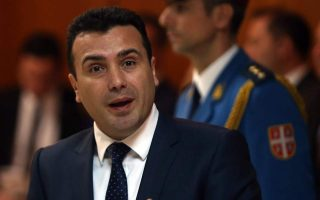 zaev-s-choice-of-words-irks-athens