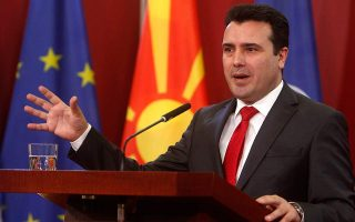 zaev-calls-on-greek-mps-to-ratify-prespes-accord