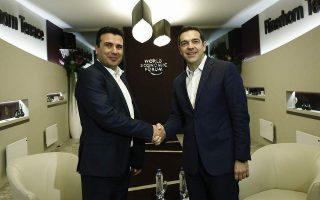 tsipras-congratulates-fyrom-counterpart-on-parliament-vote