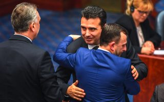 fyrom-parliament-approves-change-to-country-amp-8217-s-name