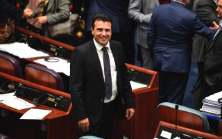 fyrom-parliament-agrees-to-change-country-s-name