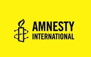 amnesty-slams-definition-of-rape-in-reformed-greek-penal-code
