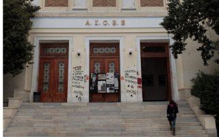 greece-needs-university-reform