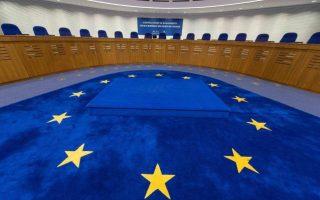 echr-says-greece-violated-human-rights-of-5-unaccompanied-migrant-minors