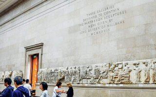 1943-letter-reveals-british-museum-trustee-favored-repatriation-of-parthenon-marbles