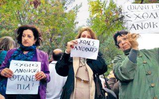 open-letter-calls-for-crackdown-on-campus-violence