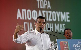 tsipras-unveils-syriza-amp-8217-s-new-4-year-plan-pledges-new-jobs