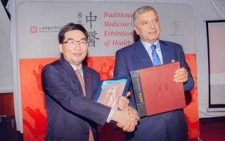 a-taste-of-traditional-chinese-medicine-in-athens