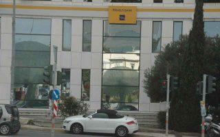 piraeus-issues-corporate-bond