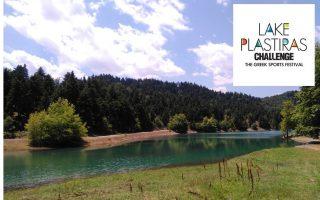 lake-plastiras-challenge-canceled-karditsa-july-6-7