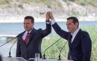north-macedonia-officials-fine-with-prospect-of-nd-government