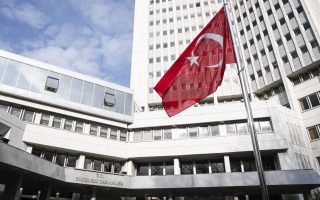 turkey-reacts-to-appointment-of-muslim-religious-leaders-in-northern-greece-by-state0