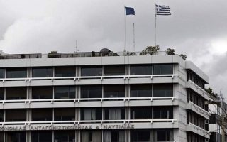 finance-ministry-says-surplus-target-safe-after-eu-fears-of-fiscal-derailment