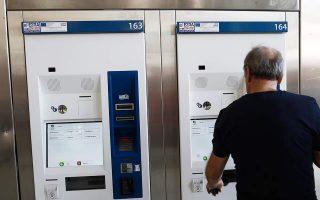 ticket-machines-break-down-in-heat-wave