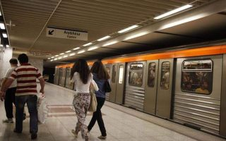 prank-call-briefly-shuts-down-two-athens-metro-stations