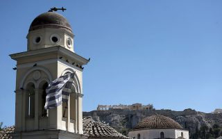 inspections-being-carried-out-after-friday-amp-8217-s-athens-quake