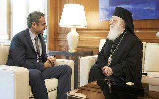 mitsotakis-meets-archbishop-of-albania