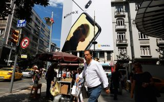 greek-consumer-price-inflation-slows-to-0-2-pct-in-june