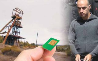 serial-killer-s-sim-card-points-to-more-women0