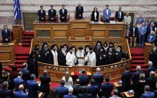 new-parliament-sworn-in