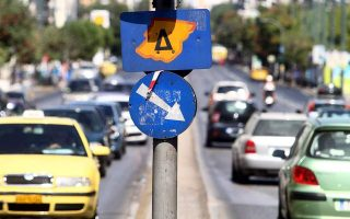 traffic-restrictions-in-capital-lifted