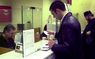 debt-repayment-set-for-boost