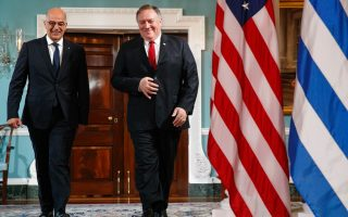 foreign-minister-asks-for-washington-support