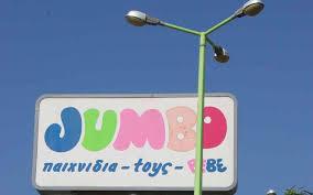 romania-sales-bolster-jumbo-s-annual-turnover