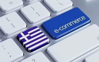 e-commerce-turnover-at-e11-bln-in-2020