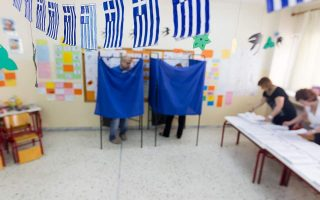 factbox-main-policies-of-greece-amp-8217-s-july-7-election-rivals