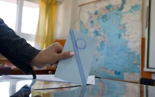 a-look-at-the-main-candidates-in-sunday-s-greek-election