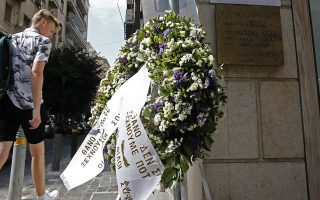 pm-remembers-student-axarlian-killed-by-n17-terror-group-in-1992