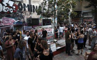 protest-held-over-korkoneas-release
