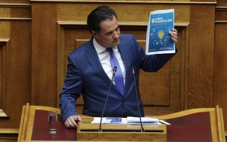 greece-to-launch-tourist-investment-project-elliniko-this-year