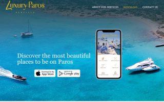 lifestyle-mobile-app-launches-on-paros