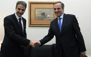 mitsotakis-to-meet-with-two-former-conservative-premiers0