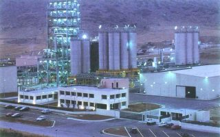 industrialists-unhappy-with-lack-of-industry-ministry0