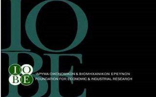 iobe-trims-greek-2019-economic-growth-forecast-to-1-8-pct