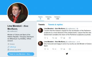culture-minister-says-twitter-account-is-fake