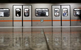 athens-metro-suspended-between-acropolis-and-syntagma-due-to-suspect-bag