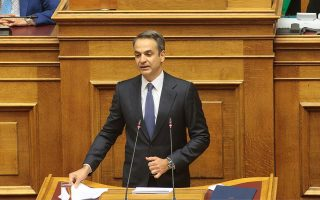 mitsotakis-amp-8217-top-priorities-ease-tax-burden-create-jobs